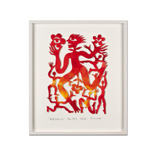 Ren Rong – Pflanzenmensch 2011 - Das berühmteste Motiv eines der renommiertesten chinesischen Künstler: Ren Rongs Pflanzenmensch als unikale 3-D-Konstruktion. 15 Exemplare. Maße: gerahmt 43 x 53 cm