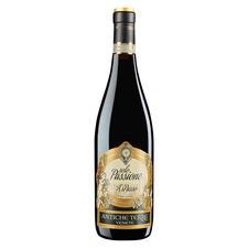 Solo Passione 2017, Antiche Terre, Venetien, Italien - Das Geheimnis des Amarone. In einem Valpolicella IGT für nur 6,95 €.