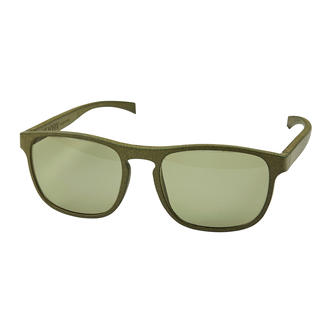 Die 3D-Druck-Brille mit einzigartigem DriveWear®-Blendschutz. Made in Germany. Gute Neuigkeiten für Autofahrer. Und für Segler, Skifahrer, Alpinisten, …