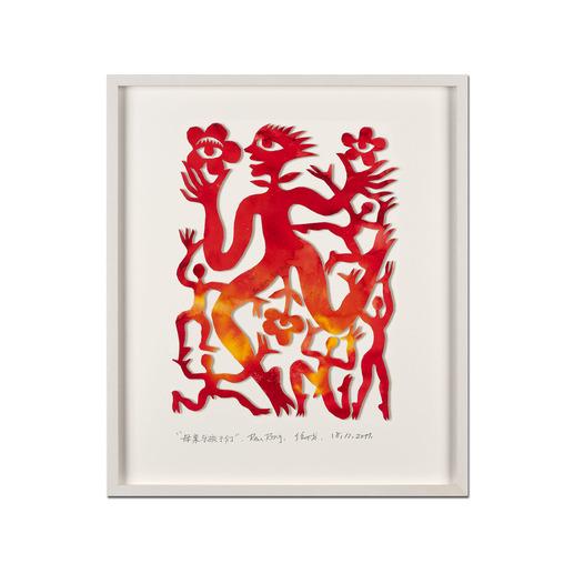 Ren Rong – Pflanzenmensch 2011 Das berühmteste Motiv eines der renommiertesten chinesischen Künstler: Ren Rongs Pflanzenmensch als unikale 3-D-Konstruktion. 15 Exemplare. Maße: gerahmt 43 x 53 cm