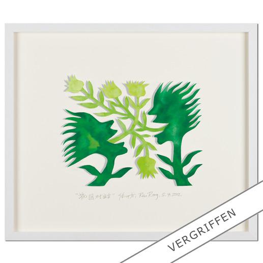 Ren Rong – Blumensprache, Papierschnitt Das berühmteste Motiv eines der renommiertesten chinesischen Künstler: Ren Rongs Pflanzenmensch als unikale 3D-Konstruktion. 20 Exemplare.