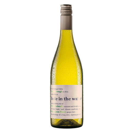 Hole in the Water Sauvignon Blanc 2018, Waihopai Valley, Konrad & Co Wines, Marlborough, Neuseeland Aus dem Filet-Weinberg der neuseeländischen Sauvignon Blancs.