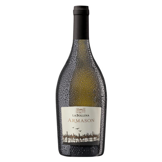 Armason 2018, La Bollina, Piemont, Italien Drei Mal in Folge 97 Punkte von Luca Maroni (Luca Maroni über die Jahrgänge 2018, 2017, 2016, Annuario dei Migliori Vini Italiani 2020)